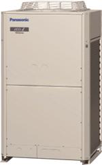 panasonic-vrf-10-12-hp-yuksek-cop-degerli-model