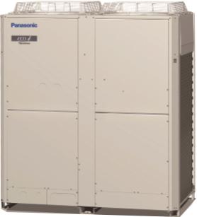 panasonic-vrf-14-16-hp-heat-pump-yuksek-cop-degerli-model